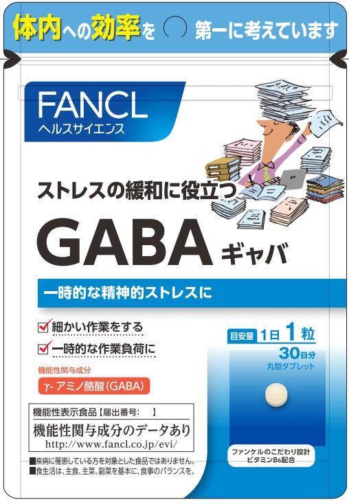 GABA ギャバ商品詳細届出者の評価購入ページ関連ニュース