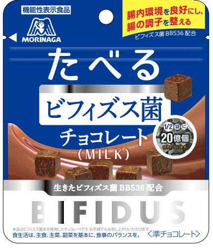 C388 - たべるビフィズス菌チョコレートに腸内環境改善効果はない?口コミ・成分・効果を解説